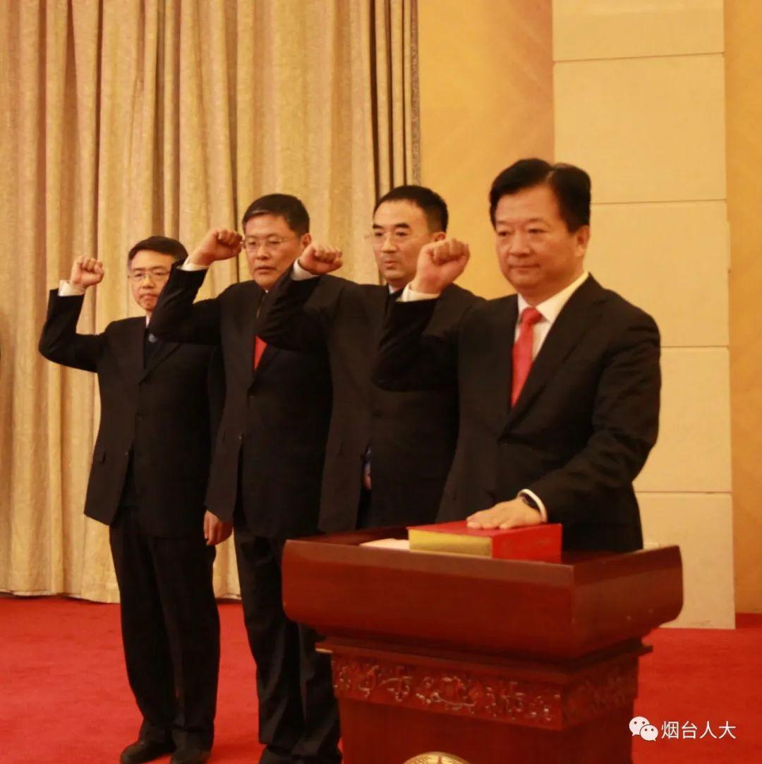 新任命人员宪法宣誓