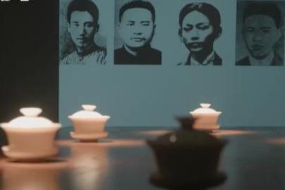 百集文献纪录片《山河岁月》第十二集《无言的丰碑》