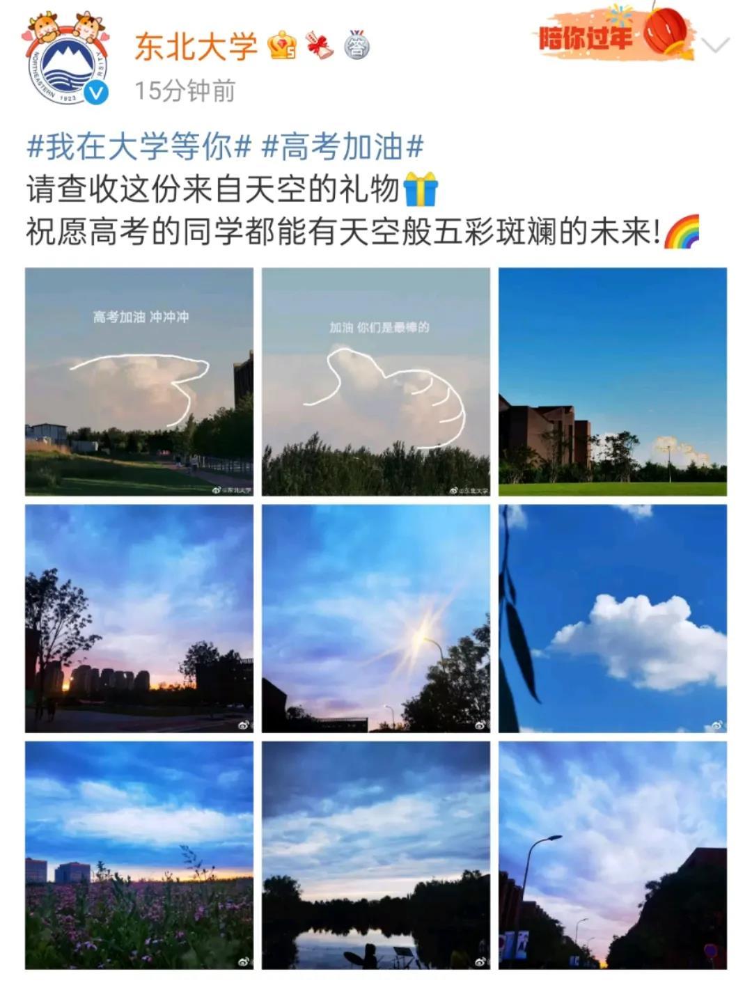 微信图片_20210607125036.jpg