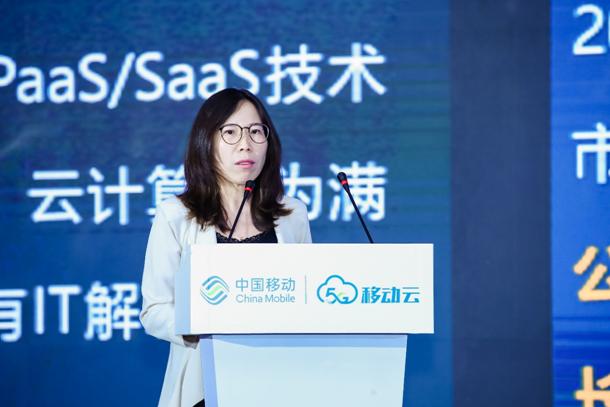 中国移动山东公司副总经理 李锋