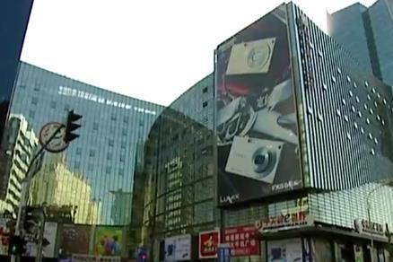 百炼成钢:中国共产党的100年 第六十五集 《又好又快发展》