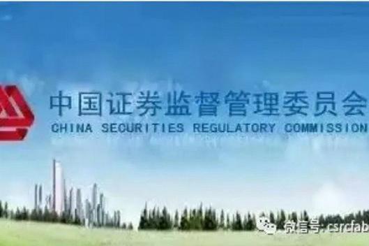 历时3年,胶州这家企业终获IPO批文