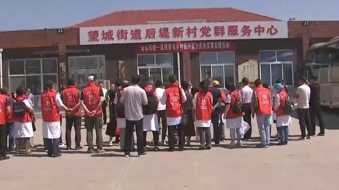 青岛市统一战线开展助力乡村振兴暨为民办实事实践活动