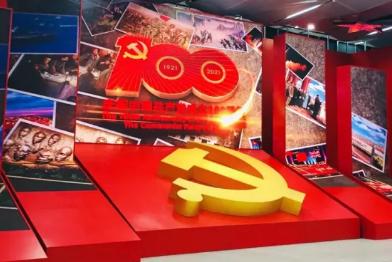 庆祝中国共产党成立100周年 青岛主题展384小时诞生记
