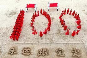 青岛市民以丰富多彩的形式庆祝中国共产党建党100周年