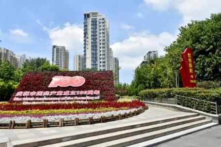重温百年奋斗史,启航产融新征程:市北区红色金融论坛在红景新区成功举办