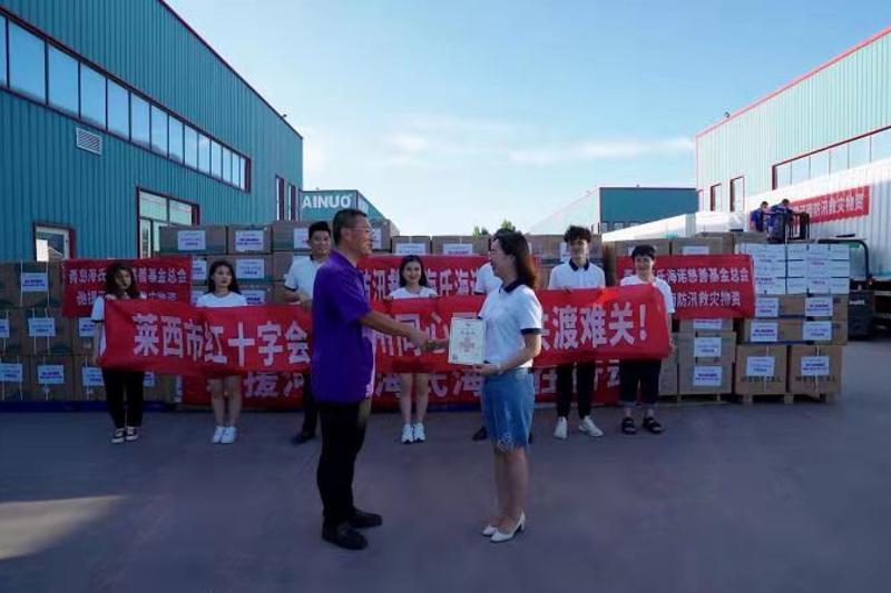 莱西:援豫再出发——海氏海诺300万医疗物资紧急驰援新乡