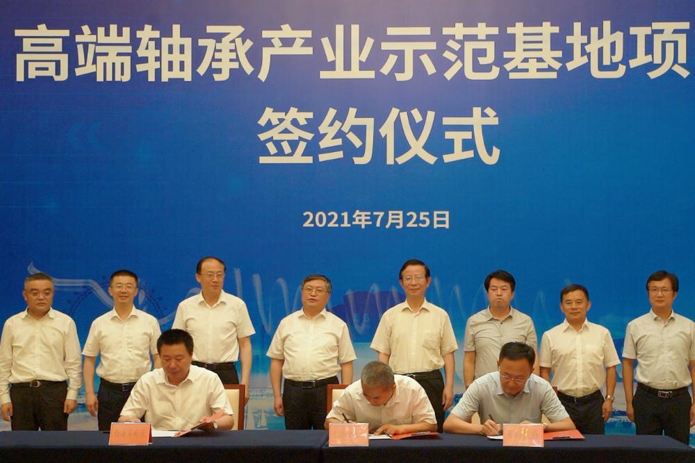 青岛签约落地高端轴承产业示范基地项目