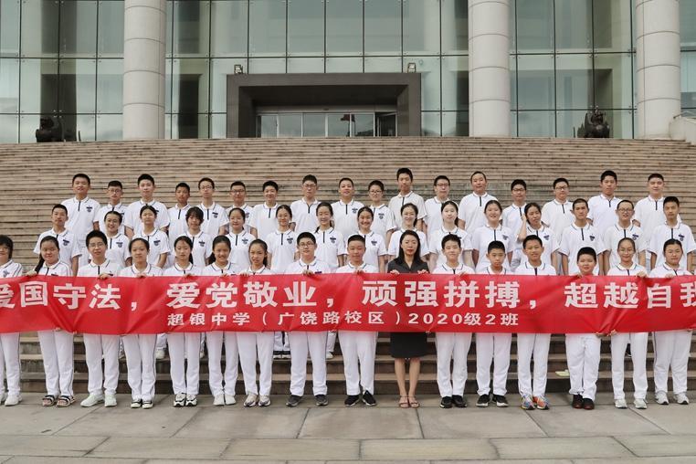 青岛中院举行少年法庭开放日  邀请超银中学同学参观学习