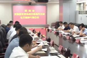 胶州新闻20210726
