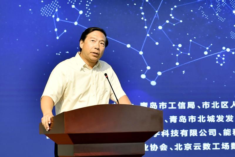 3西门子创新中心中国区总经理张雁致辞.jpg