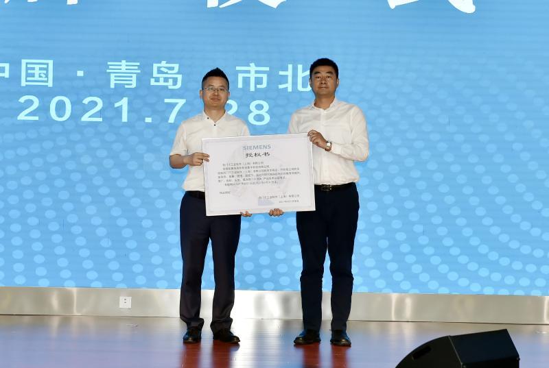 """6""""西门子PLM产品技术认证考试授权""""授牌.jpg"""