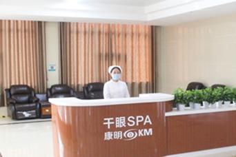 胶州:已对上千人次干眼症进行治疗