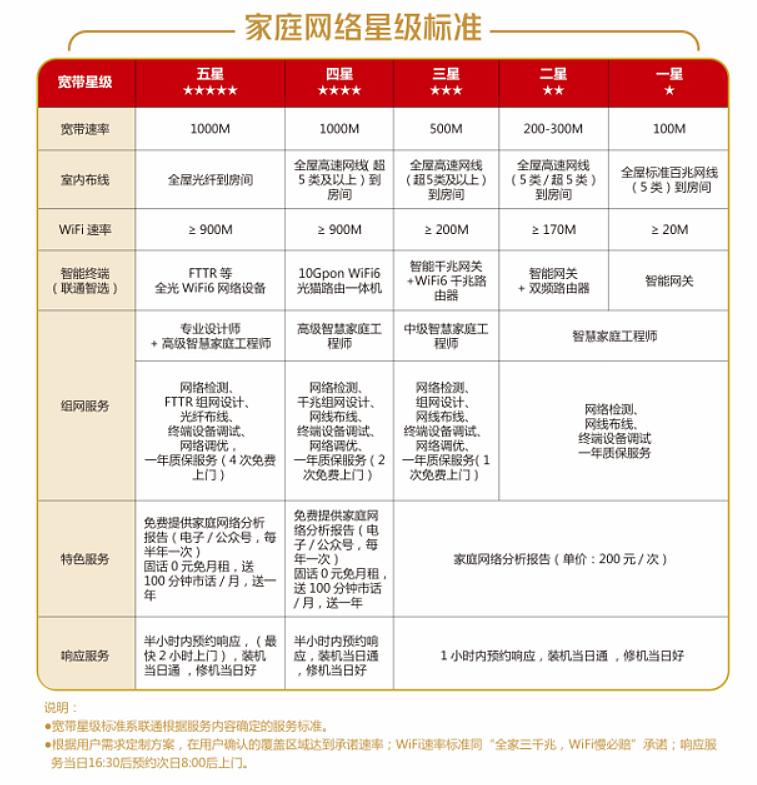 https://static.qtv.com.cn/media/image/20210910/24313775063066170.png