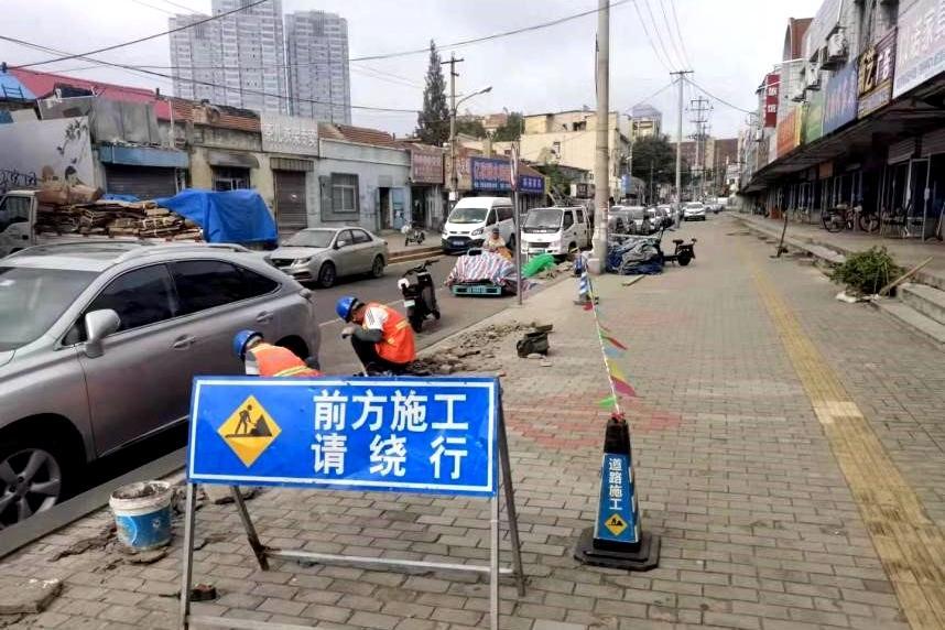 """李沧集中整治道路环境,更好连通""""洁序净美"""""""