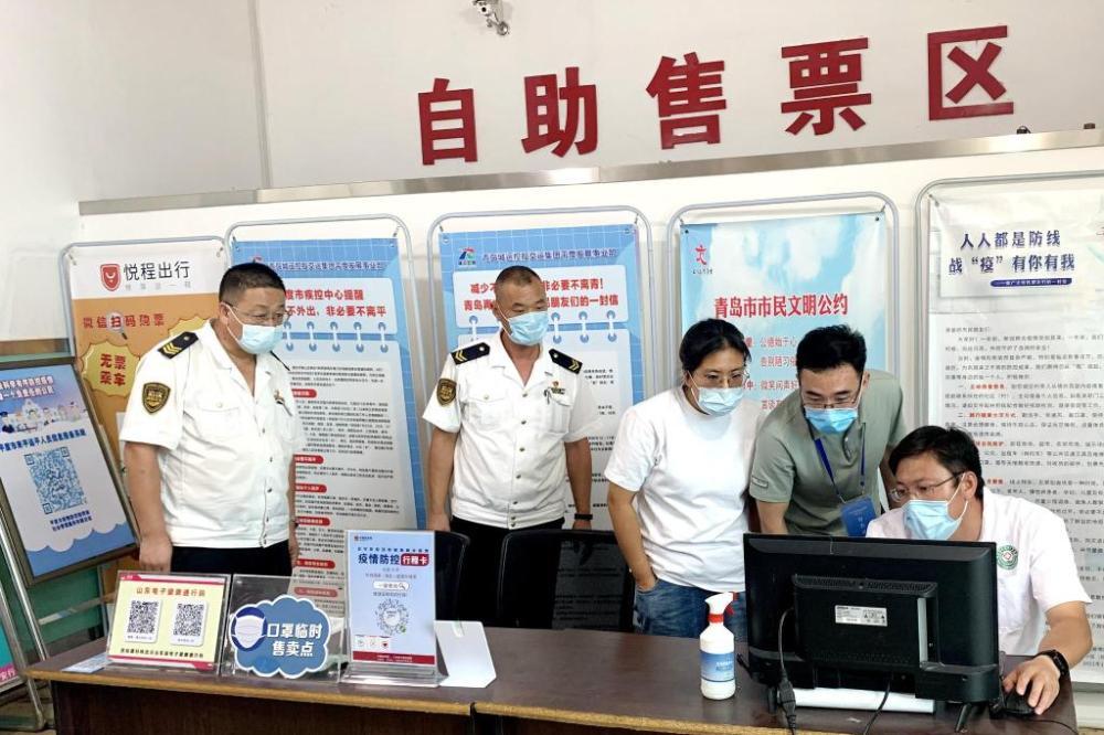 青岛市疫情防控督导组莅临平度汽车总站检查工作