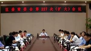 城阳新闻20210916