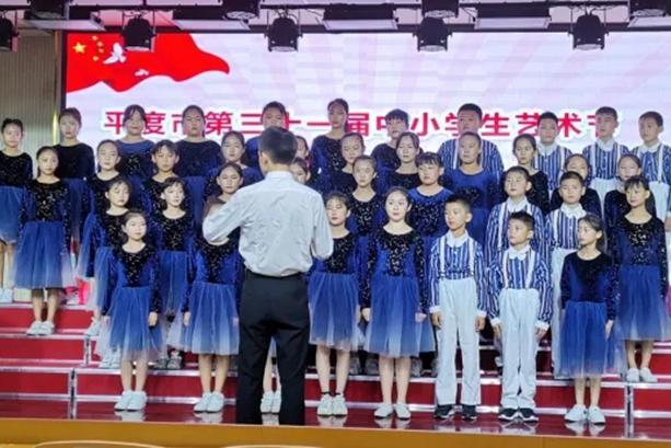 平度市举办第三十一届中小学生艺术节班级合唱展演活动