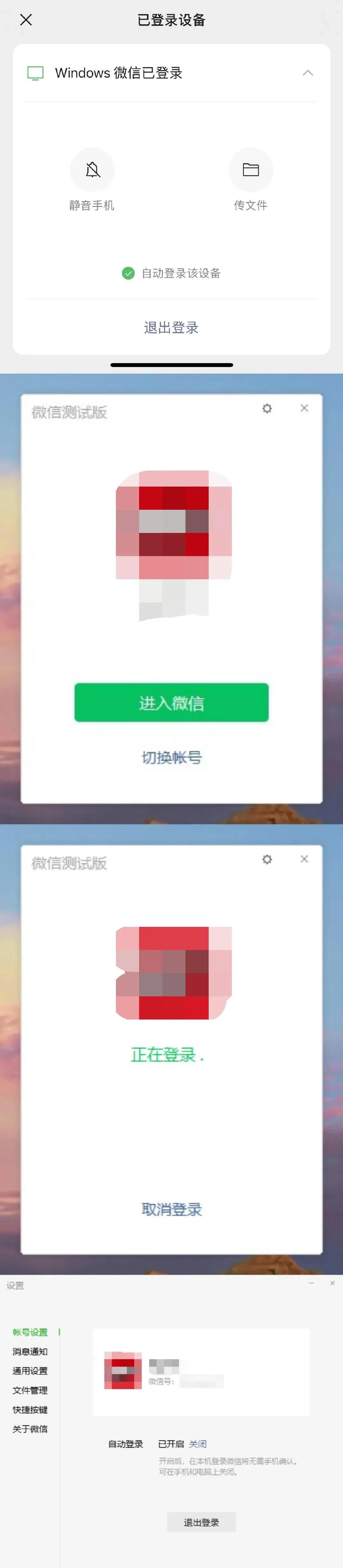 微信1.webp.jpg