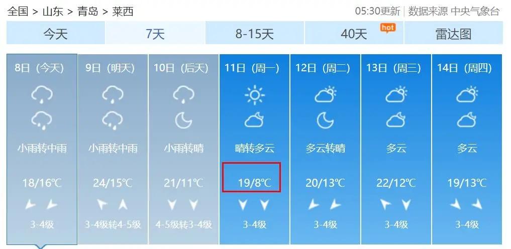 降温2.webp.jpg