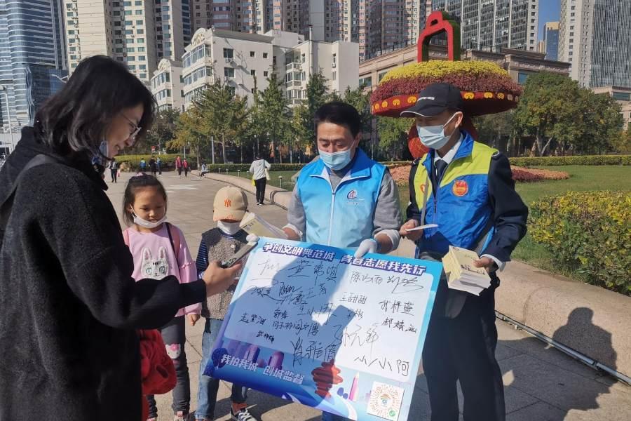 公益宣传、道路交通引导、环境卫生治理……周末青年志愿行动在青岛市南区火热开展