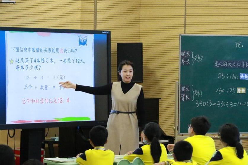 李沧教育减负提效 推动全区教育优质均衡发展