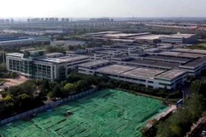 城阳新闻20211027